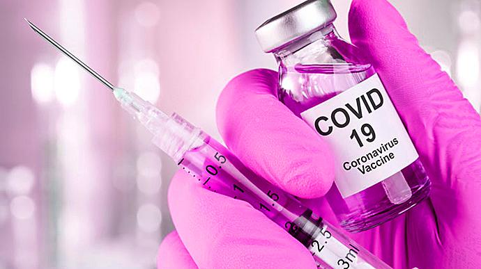 базар вакцин