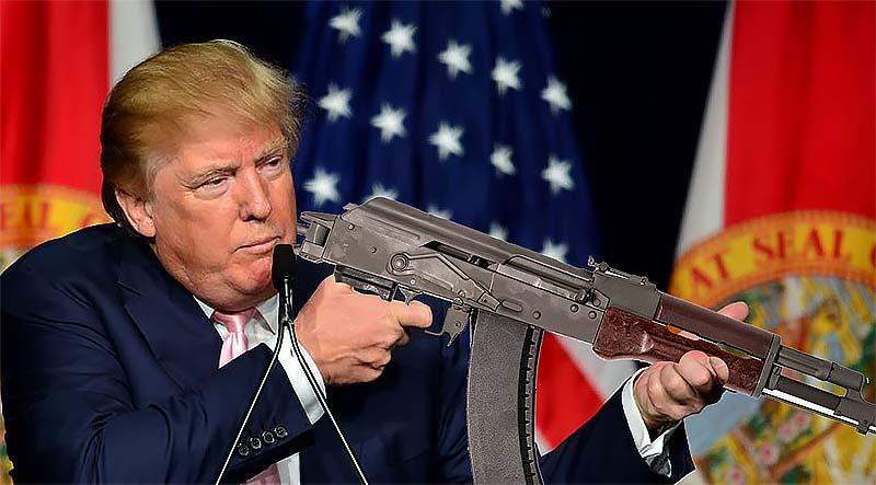 импичмент Трампу не прошёл